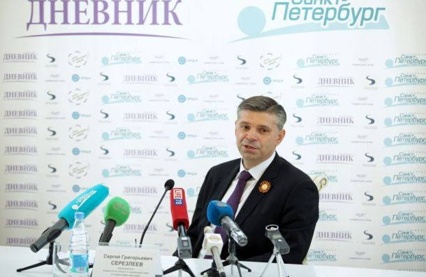 Главу комитета попечати уволили после проверки КСП