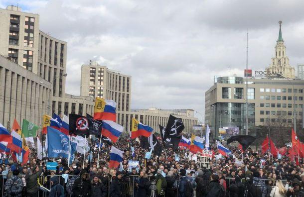 Более 14 тысяч человек пришли намитинг засвободный Интернет вМоскве