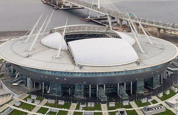 Власти внесли поправки оштрафах запродажу поддельных билетов UEFA 2020