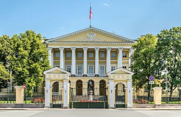 Смольный даст НКО 3 млн рублей наработу сВИЧ-инфицированными