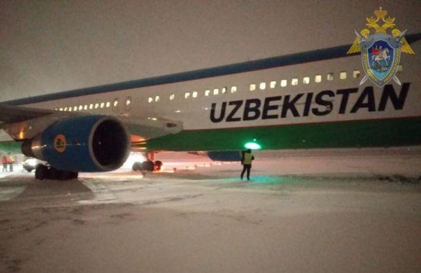Самолет вПулкове выкатился запределы ВПП