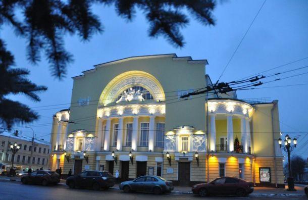Губернатор: объединение театров вЯрославле иПетербурге нецелесообразно