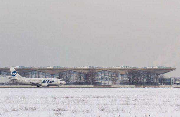 Закрытие аэропорта Пулково продлили до14:20