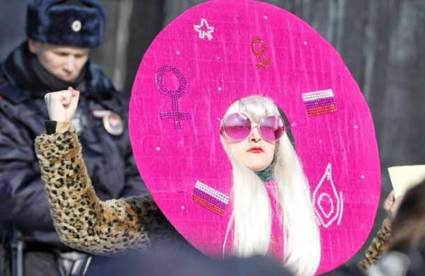 Феминистки митинговали наплощади Ленина