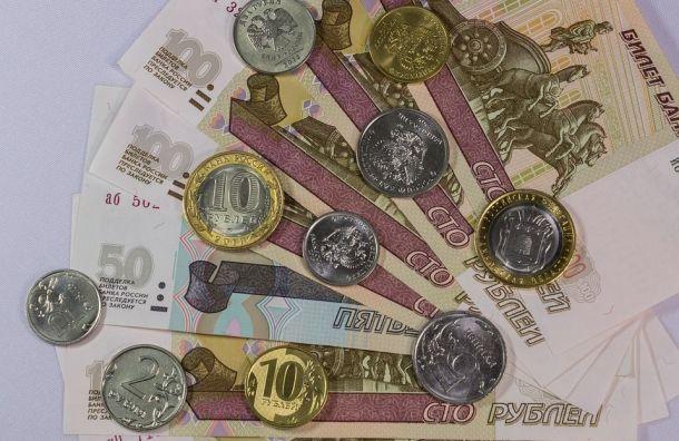 УФАС обвиняет ВЦКП внезаконном удержании денег насчетах