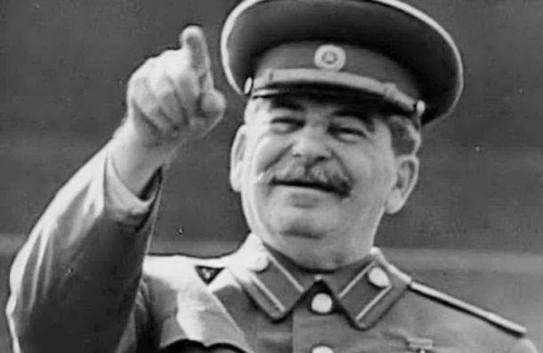 Единоросс изЗакСа назвал Сталина «выдающейся персоной»