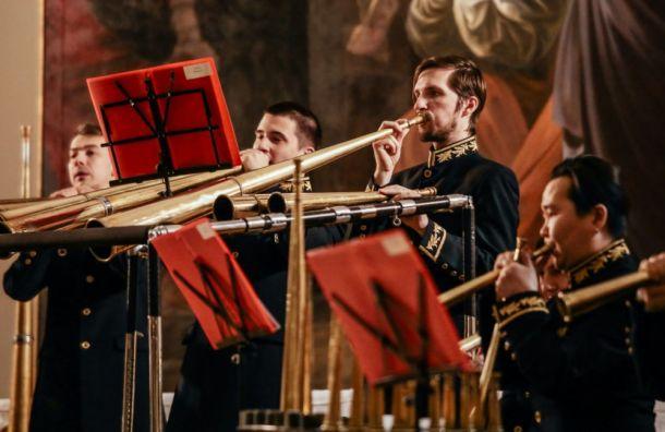 Российский роговой оркестр сыграет концерт впользу инвалидов