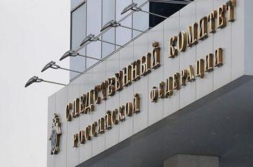 Довел рядового досуицида: СКвозбудил дело вотношении офицера ЗВО