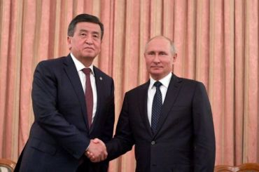 Россия безвозмездно пополнит бюджет Киргизии на30 млн долларов