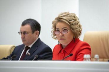 СМИ: Беглов планирует выдвинуть Матвиенко своим кандидатом всенаторы