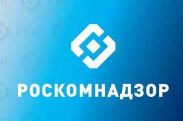 Заблокирован сайт для сбора пожертвований для «Открытой России»