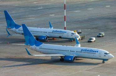 «Победа» прекратила международные рейсы изПетербурга