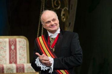 Выставку, посвященную актеру Сергею Барковскому, откроют вПетербурге