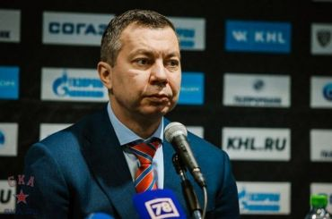Тренер СКА Илья Воробьев попросил «негнать нафортуну»