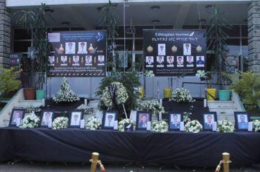 Родственники погибших вавиакатастрофе россиян прилетели вЭфиопию