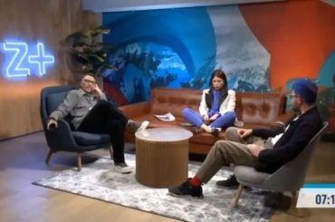 Новый канал «Зенита» осудили замат впрямом эфире