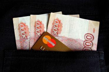 Бухгалтер получила условный срок захищение 25 млн рублей