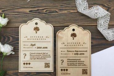 Столетний тополь уБанковского моста получит памятную табличку