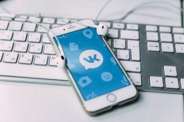 Суд вПетербурге зарегистрировал иск четырех навальнистов к«ВКонтакте»