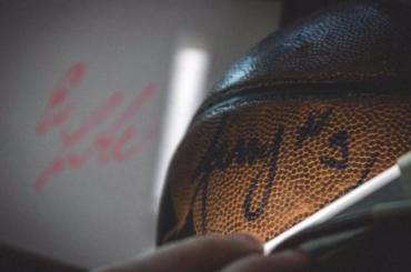 Петербуржец продает вИнтернете баскетбольный мяч за100 тысяч рублей