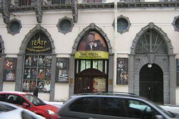 Резник попросил ФАС проверить схему финансирования театра Фурманова