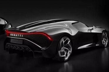 Bugatti выпустила самый дорогой автомобиль вмире