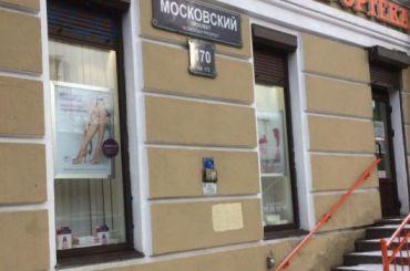 Рекламу наркотиков наМосковском закрасили потребованию прокуратуры