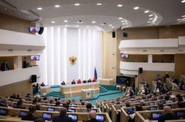 Совфед одобрил закон оштрафах зафейковые новости