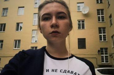 Корреспондента «Коммерсанта» Карпенко уволили попросьбе Смольного