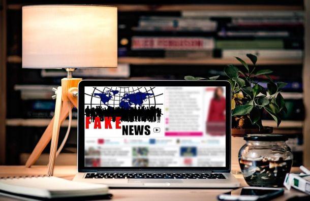Госдума приняла закон облокировке фейковых новостей