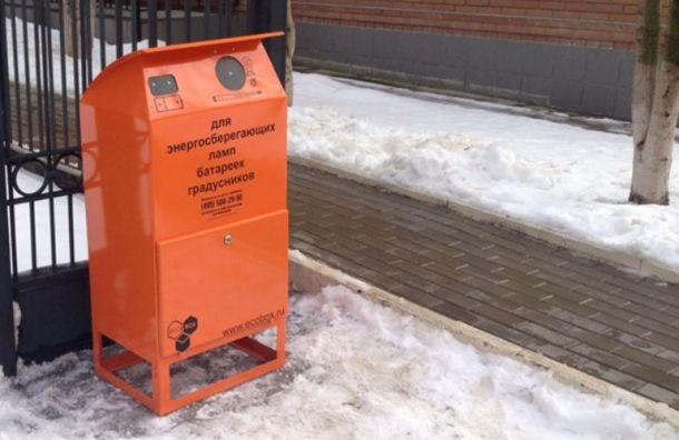 Петербуржцы вфеврале сдали напереработку почти 11 тонн опасных отходов