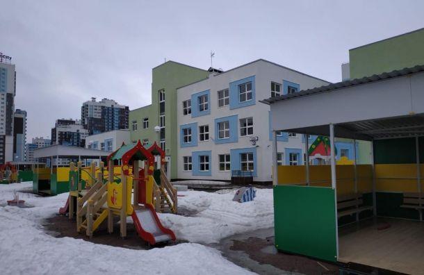Новый детский сад появился вПриморском районе