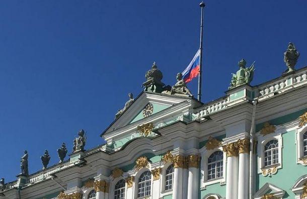 Флаг над Эрмитажем приспустили из-за пожара вПариже