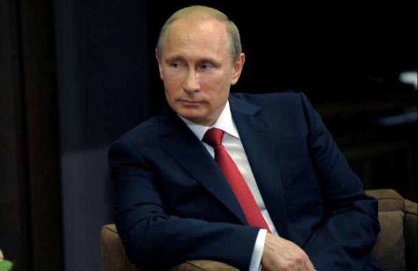 Путин рассказал оботтепели вотношениях России иЕС