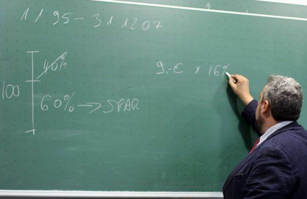 Власти Петербурга выделят субсидии частным образовательным организациям