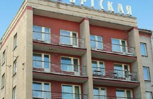 Гостиницу «Выборгская» продают вПетербурге за1 млрд рублей