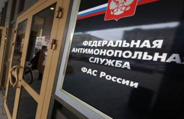 Назначены штрафы зараздел рынка управления домами наВасильевском острове