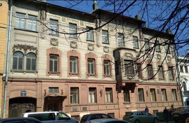 Директору музея Набокова Пономаревой несообщили осмене руководства