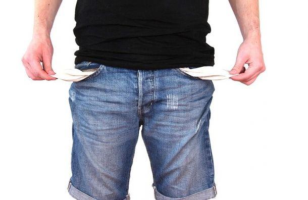 Более 62 тысяч петербуржцев немогут уехать изРоссии из-за долгов