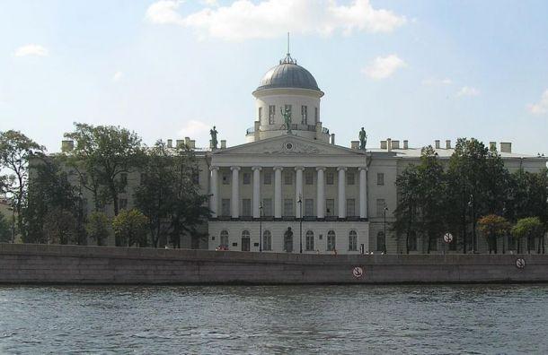 Неизвестный напал насотрудников Пушкинского Дома