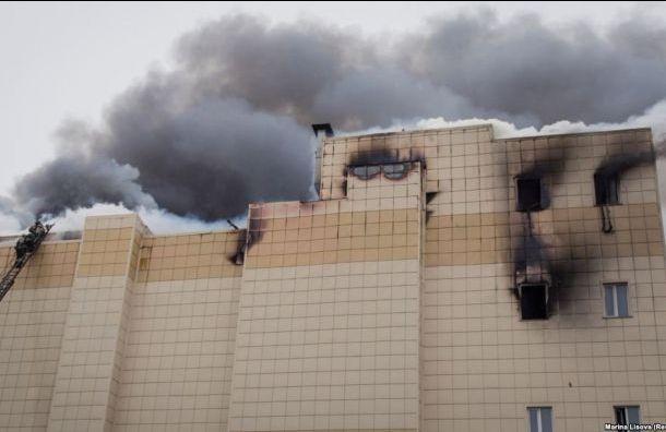 Дело опожаре в«Зимней вишне» направили всуд