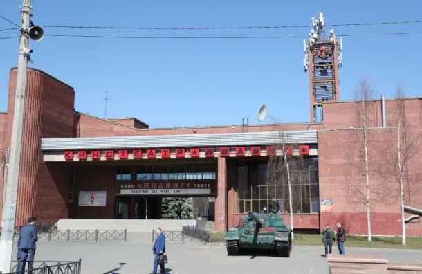 Беглов опроверг закрытие кинотеатра «Подвиг» вКолпине