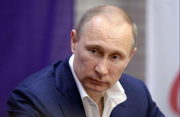 Путин поддержал идею создания парка вместо судебного квартала