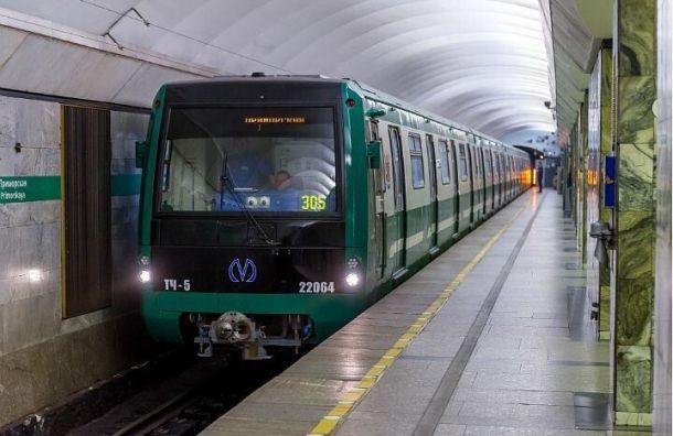 Петербургский метрополитен получит наразвитие более 2,5 млрд рублей