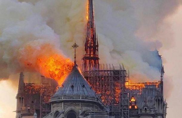 Трое человек пострадали при пожаре всоборе Парижской Богоматери