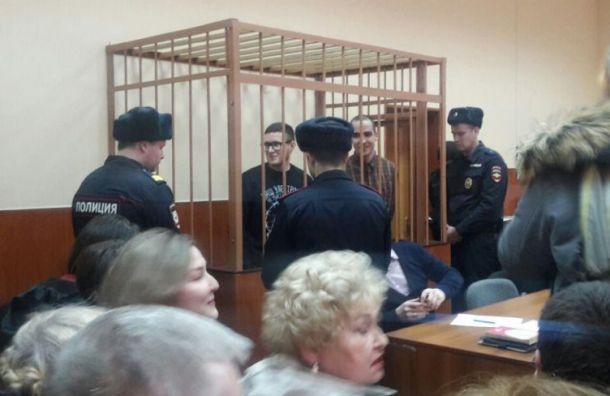 Заседание поделу «Сети» началось впетербургском суде