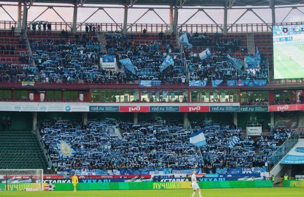 Двум фанатам «Зенита» нагод запретили посещать стадионы