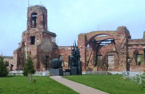Крепость надежды нареставрацию