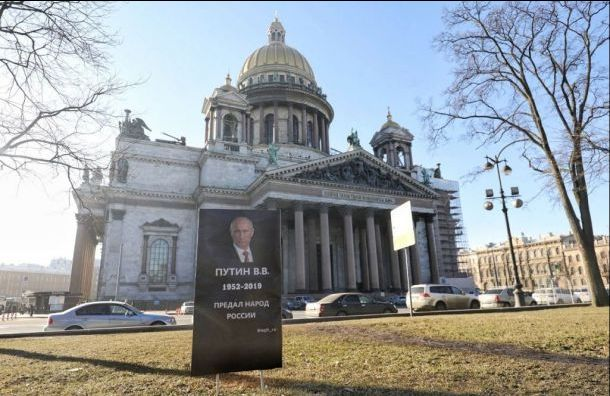 Второго петербуржца осудили за«надгробие» сфотографией Путина