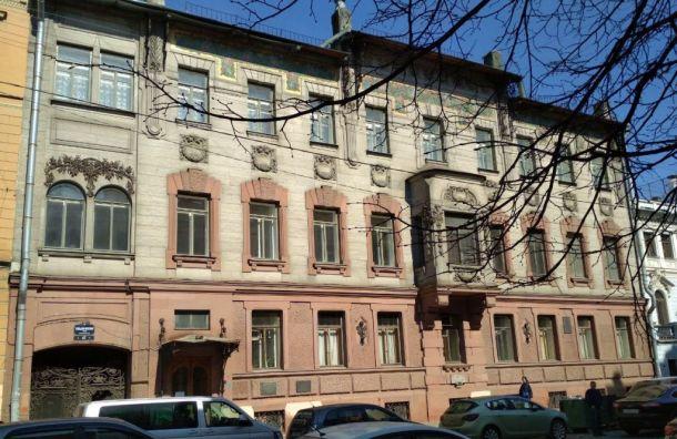 Мировой центр изучения Набокова или ничего